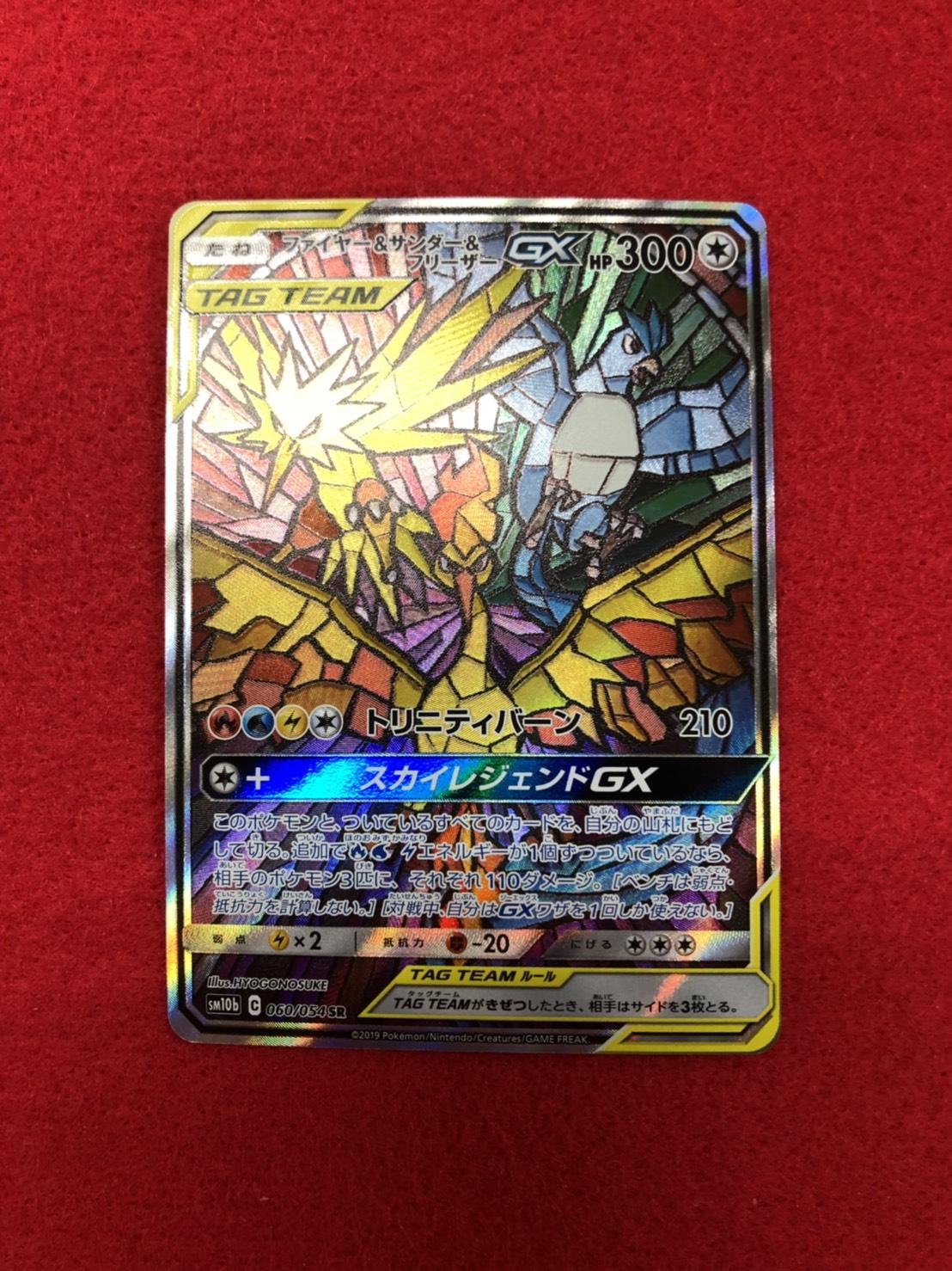 高額 ポケモン カード